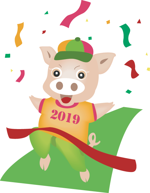 Chinese Astrology 2019 Horoscopes: The Year of the Pig
